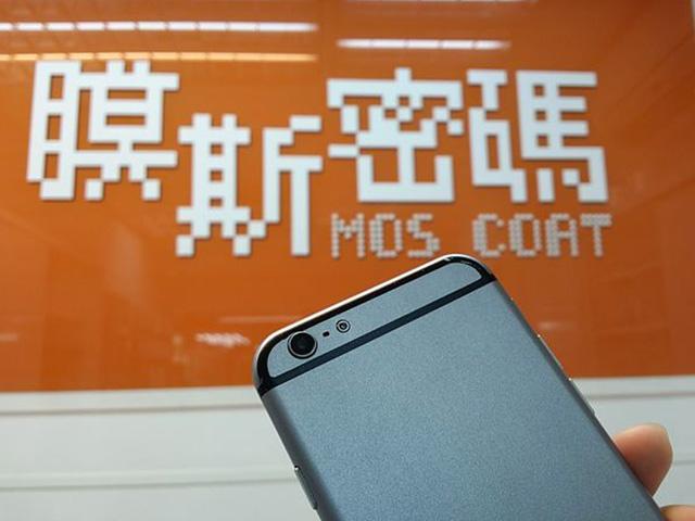 Maquette iPhone 6 : maquette 24