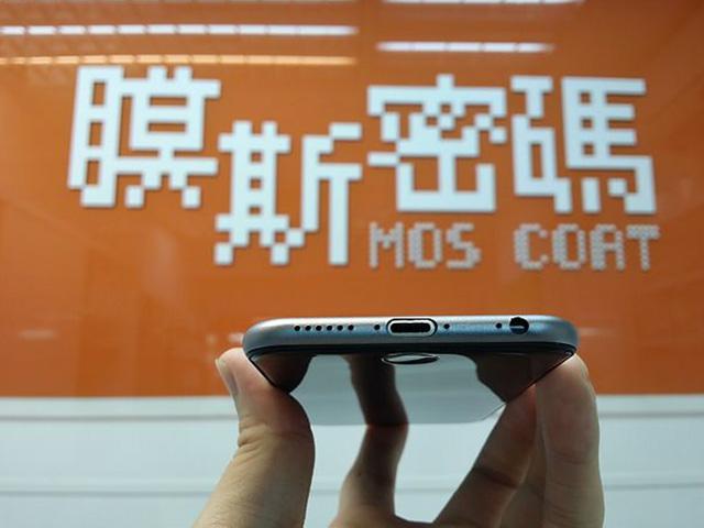 Maquette iPhone 6 : maquette 22