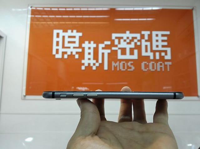Maquette iPhone 6 : maquette 19