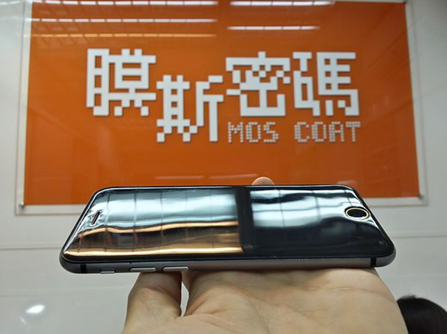 Maquette iPhone 6 : maquette 18
