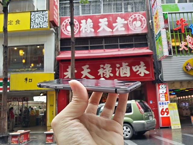 Maquette iPhone 6 : maquette 13
