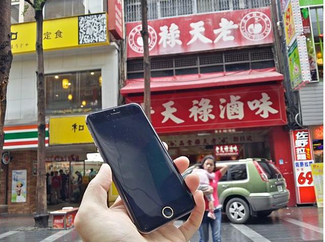 Maquette iPhone 6 : maquette 12