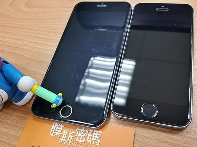 Maquette iPhone 6 : maquette 45
