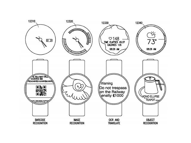 Brevet Montre Samsung 3