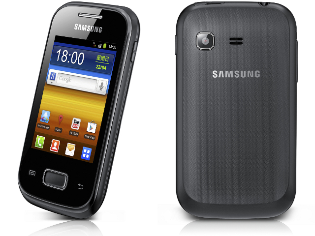 Le prochain Samsung Galaxy Pocket sous Android KitKat ?