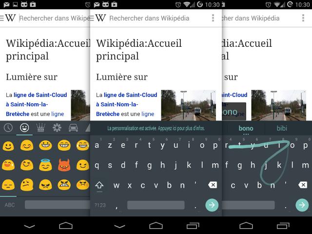 Le clavier d'Android L
