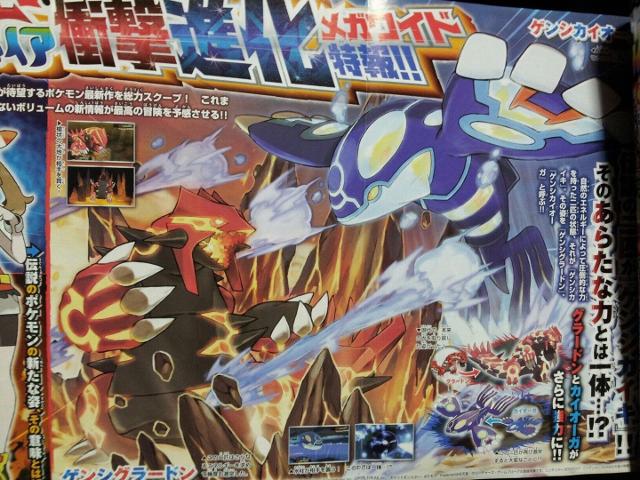CoroCoro nous donne un aperçu du contenu de Pokémon Rubis Omega et Saphir Alpha