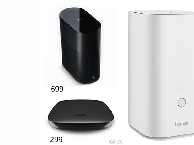 Huawei Honor Cube : image 3