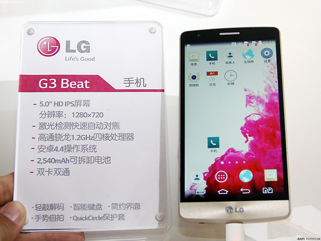 LG G3 Beat : image 2