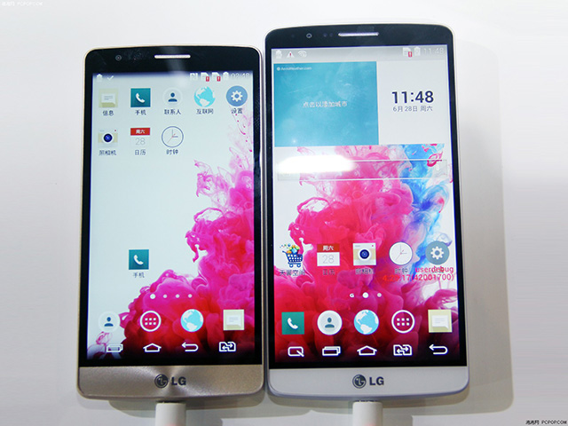 LG G3 Beat : image 3