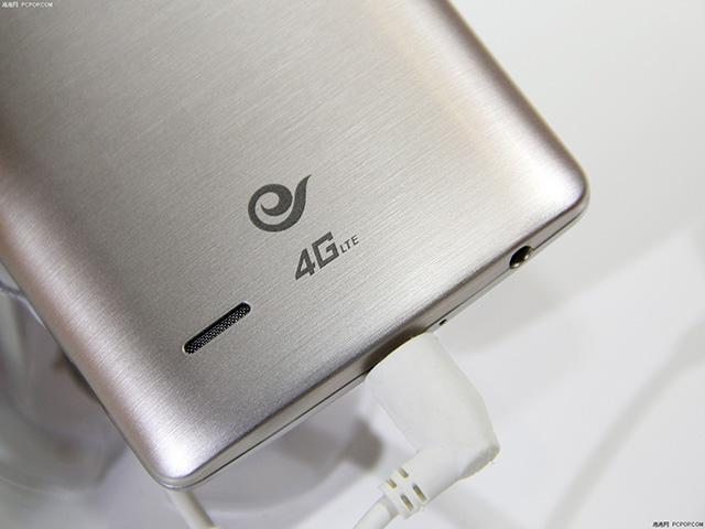 LG G3 Beat : image 6