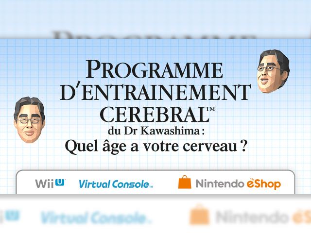 Le Programme d'Entraînement Cérébral arrive sur Wii U