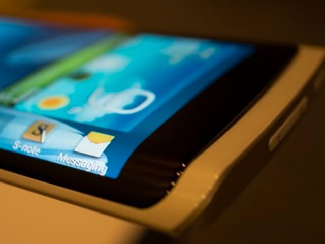 Samsung Galaxy Note 4 Courbé