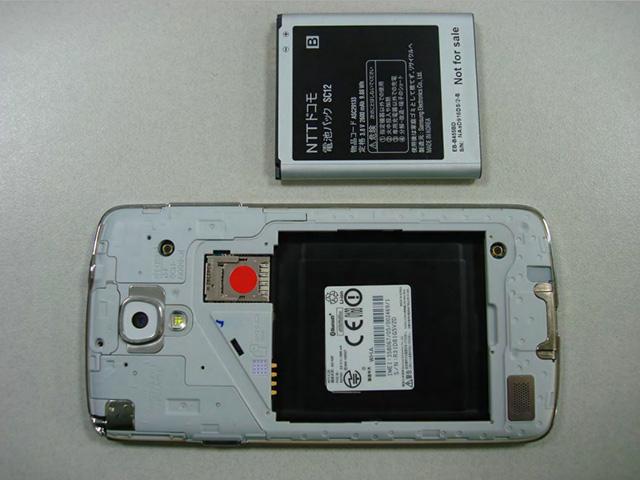 Samsung ZeQ : image 5