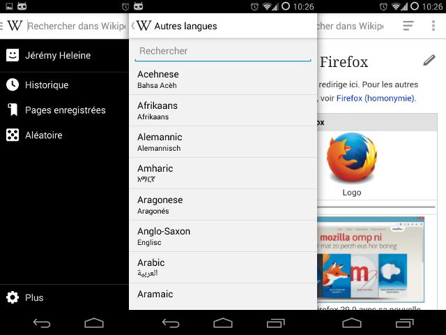 Wikipédia pour Android s'améliore, et en version stable ce coup-ci