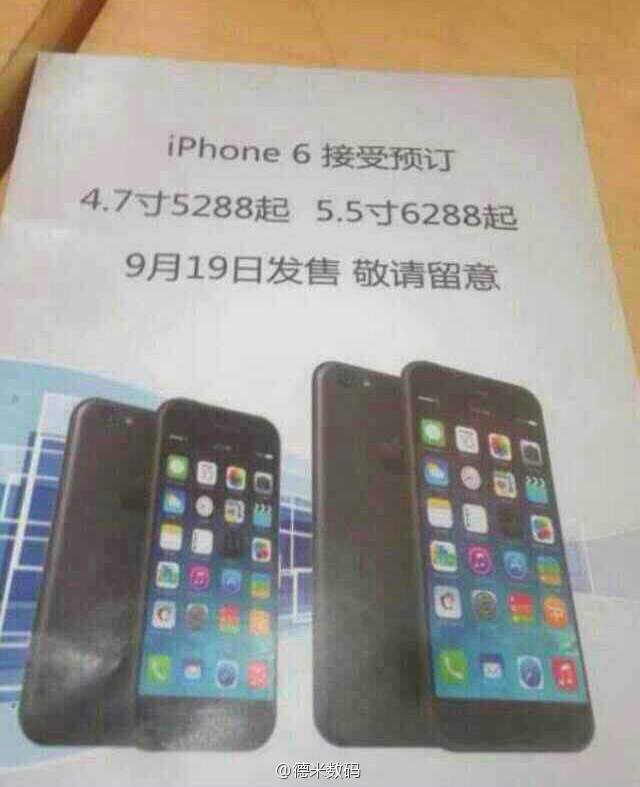 Affiche iPhone 6 image 2