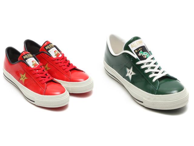 Mario Converse Converse Lance Lance Des Chaussures RXwq0S8w
