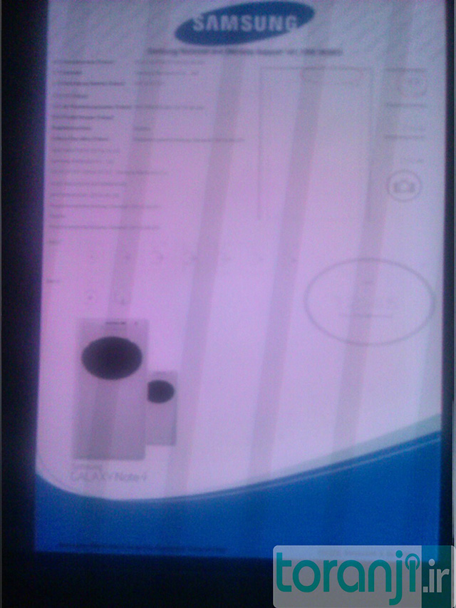 Samsung Galaxy Note 4 : photo 2