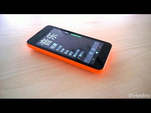 Nokia Lumia 530 : photo 1
