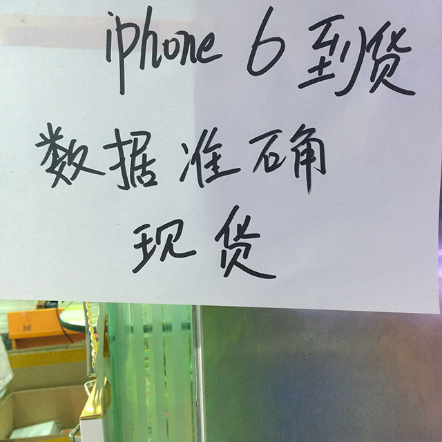 Maquette iphone 6 : photo 2