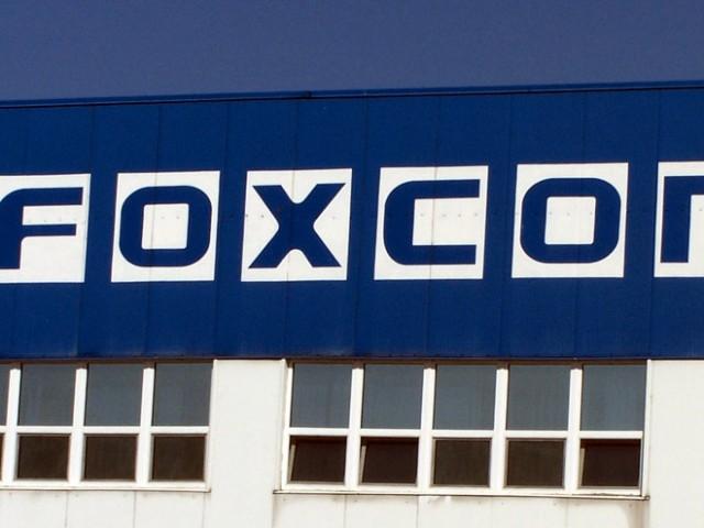 Robots Foxconn