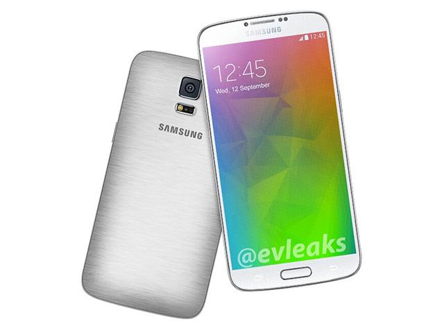 Samsung Galaxy F Silver