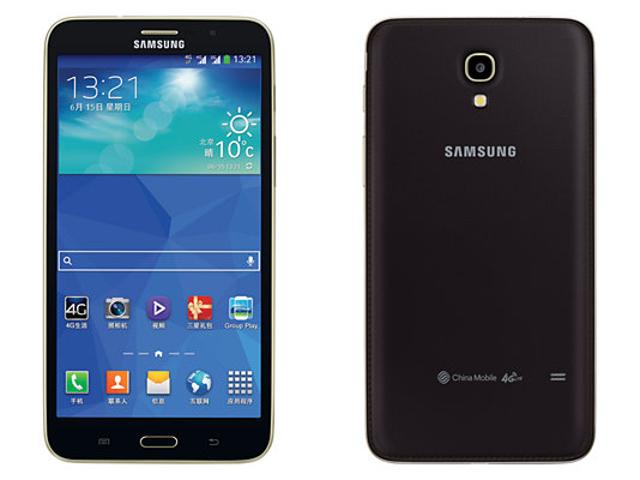 Samsung Tab Q