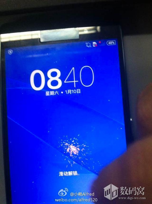 Sony Xperia Z3 : image 4