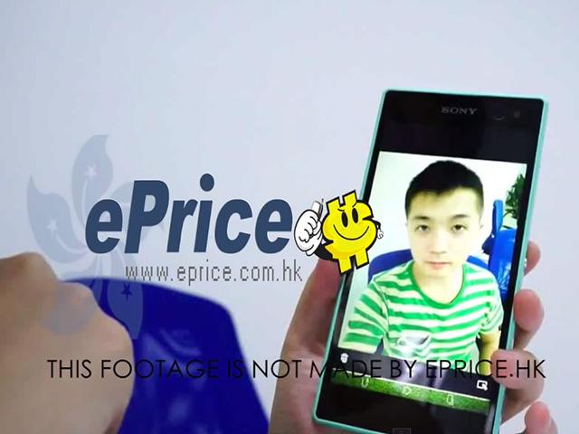 Vidéo Sony Xperia C3