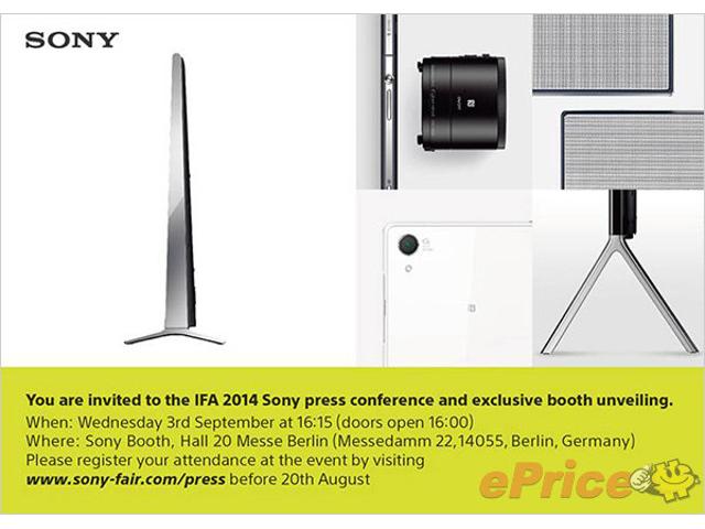 La conférence de Sony