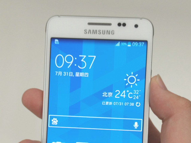 Galaxy Alpha MobileFun