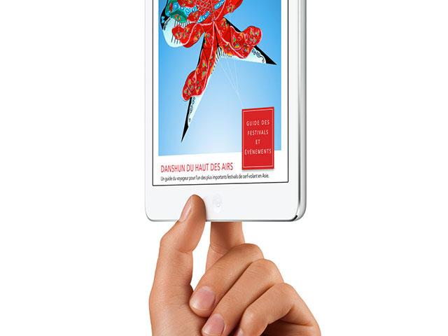 Prod iPad Pro