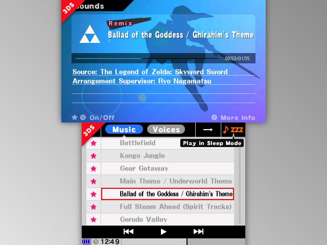 Le lecteur de musique de Super Smash Bros. 3DS
