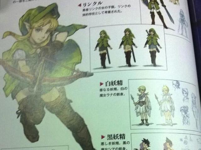 Linkle, la petite sœur de Link
