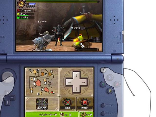 New Nintendo 3DS (XL) : image 3