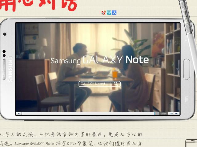 Une pub pour les Galaxy Note