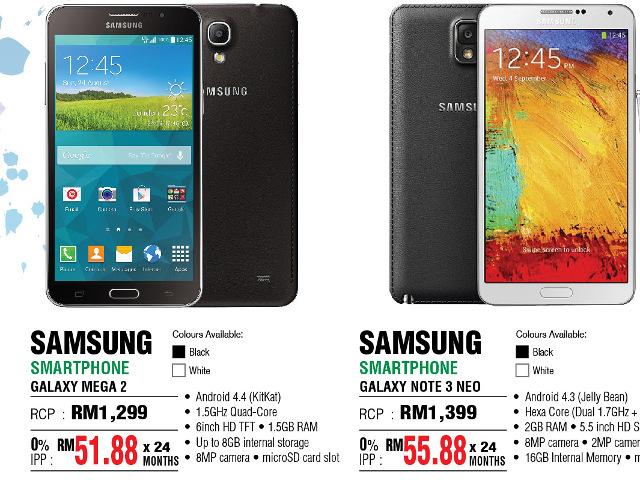 Le Samsung Galaxy Mega 2 en Malaisie