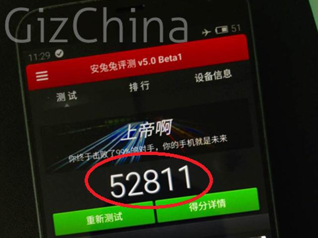 Le score AnTuTu du Meizu MX4