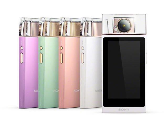 Sony DSC-KW11 : image 1