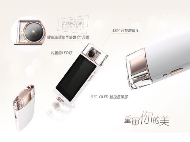 Sony KW1 : image 3