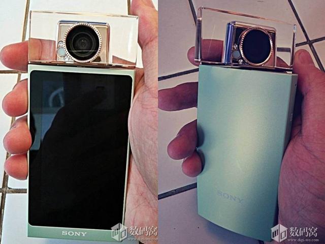 Sony et son smartphone pour selfies