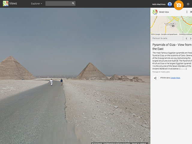 Google Street View Egypte