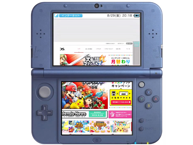 Internet sur la New Nintendo 3DS