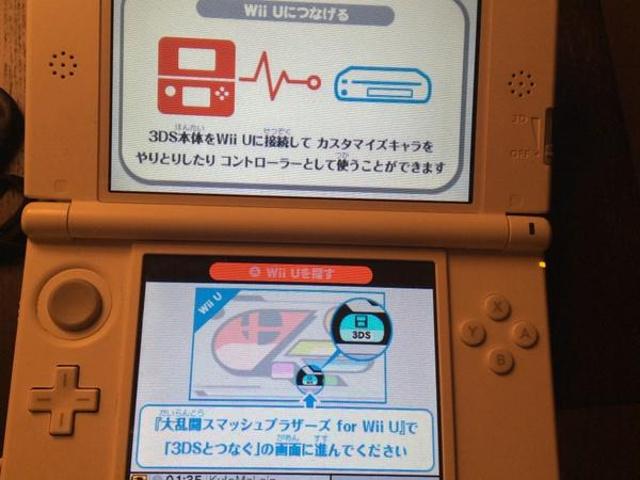 La Nintendo 3DS comme manette Wii U