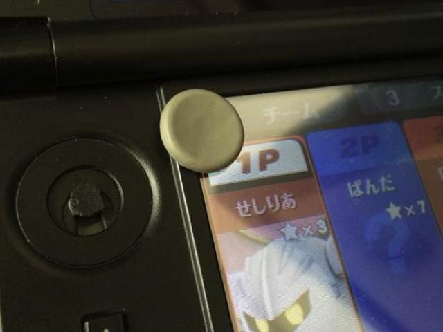 Le sitck de la Nintendo 3DS