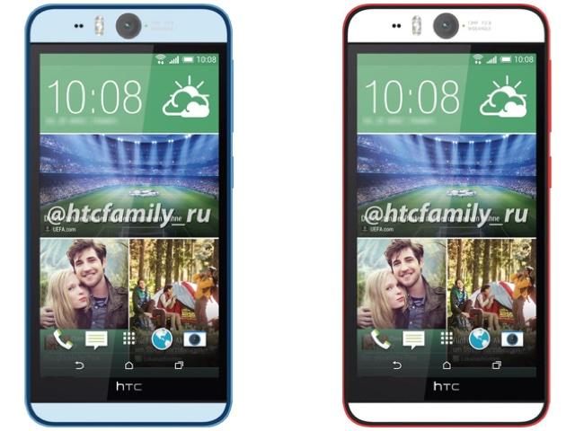 Rendu HTC Desire Eye
