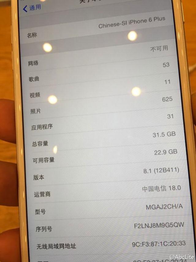 iPhone 6 Plus 32 Go : total