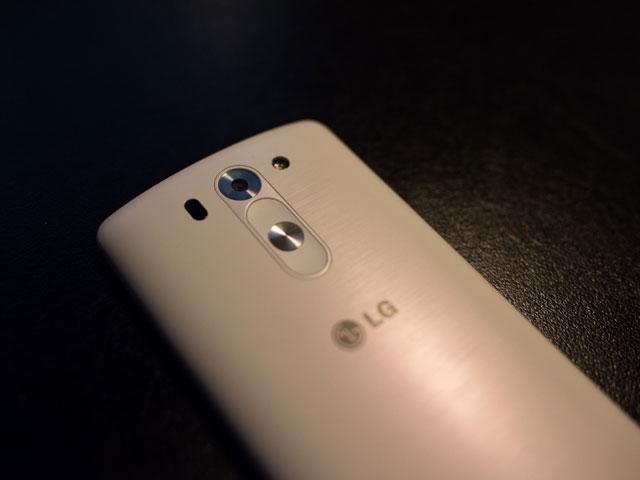 LG G3S : photo 5