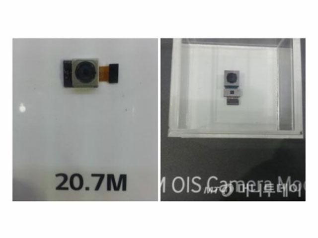 OIS LG G4