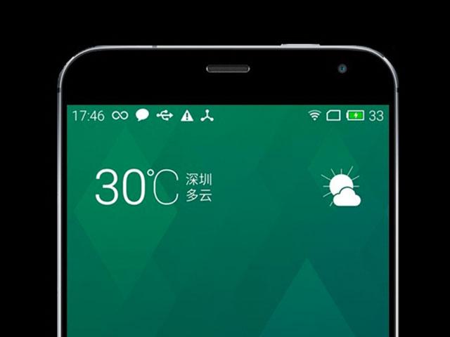 Meizu MX4 Pro : Rendu 0